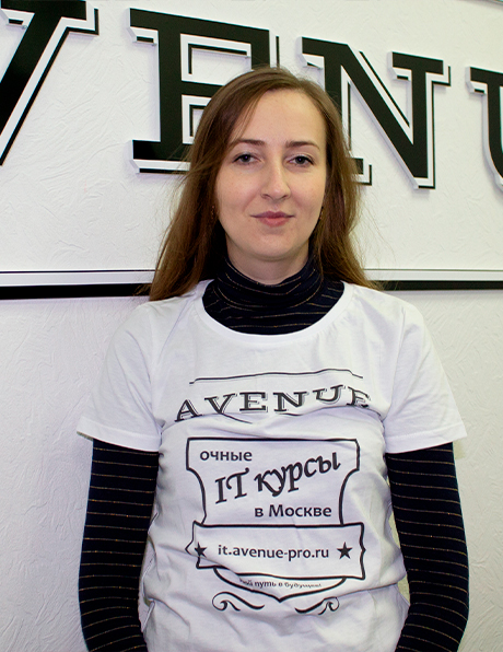 Козякова Ольга Web-дизайнер с опытом работы более 10 лет