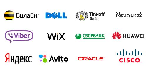 Компании, которые уже доверили <br>нам обучение сотрудников